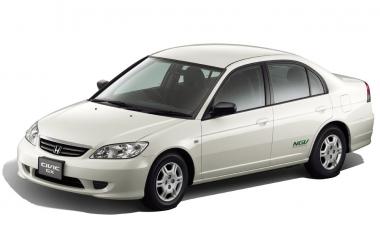 Коврики EVA Honda Civic VI (седан) правый руль 1995 - 2003